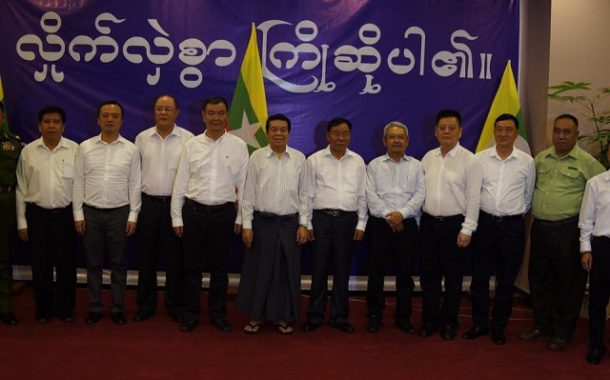 UWSA and NDAA to attend new 'Panglong' conference