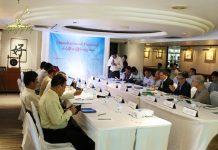 RCSS KIO SSPP meet to discuss about Panglong