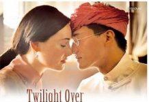 Twilight Over B 001