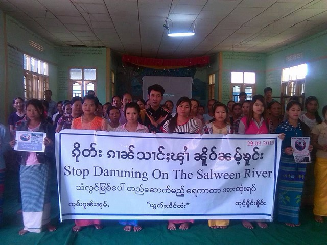 Photo by SHRF- Residents in Mong Khur of Hsipaw Township staged a protest against Salween Dams on August 23, 2015.