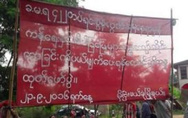 Pai Khun residents demand return of land seized by Burma army