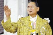 Shan armies mourn death of Thai king