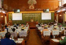 Shan parliamen