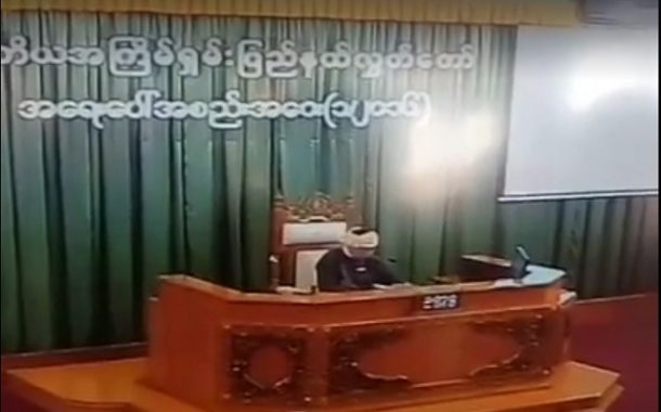 Shan State govt calls emergency meeting