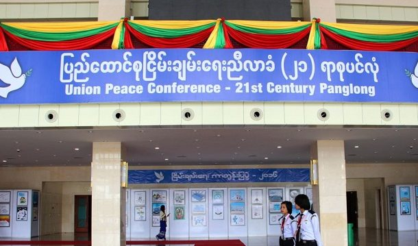 Taunggyi to host Civil Society Peace Forum ahead of 21CPC