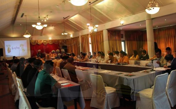 Shan National Conference blocked by Tatmadaw