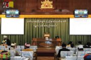 Shan State Assembly want to recruit staff by themselves