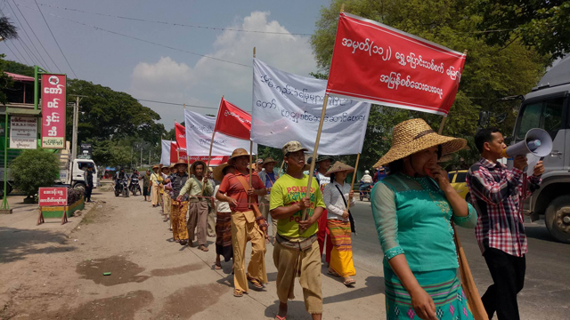 Hsipaw residents demand their land back