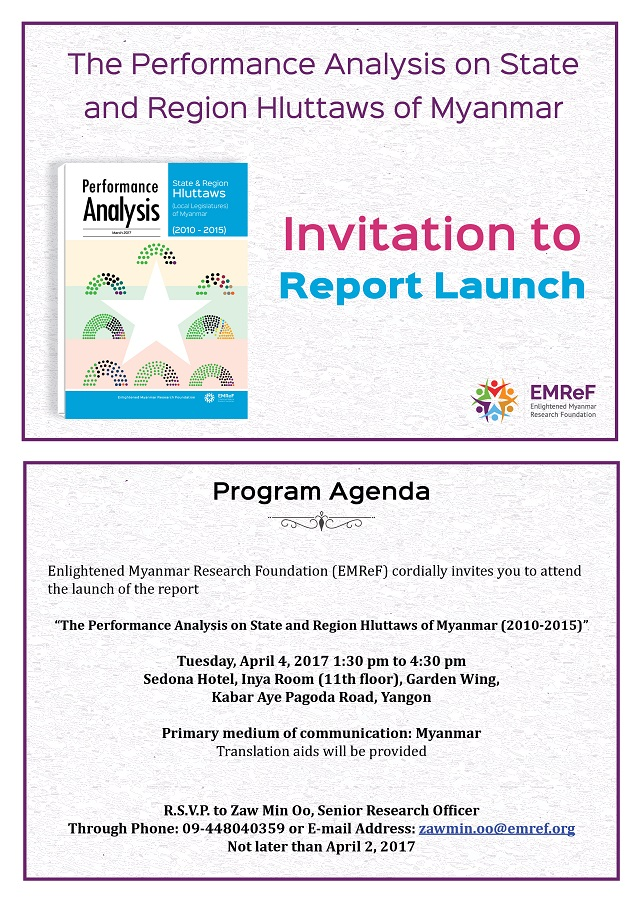 "Invitation To The Launch Of The Report: ""Performance Analysis Of"