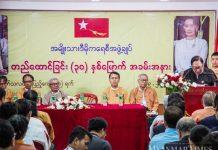 NLD leaders and members