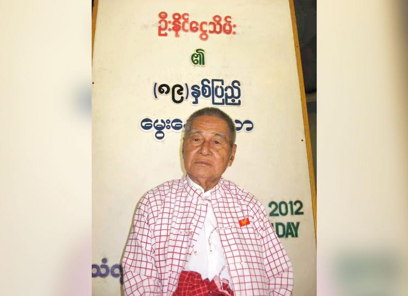 OBITUARY: Mon national leader Nai Ngwe Thein passed away
