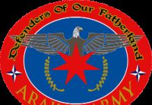 Arakan Army Logo