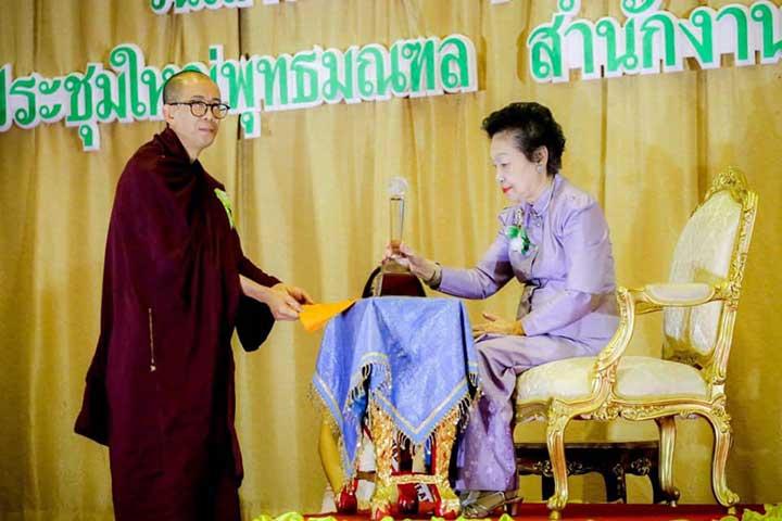 Sao Nawkham La Dhamma Sami