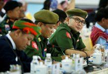 arakan army tun myat naing