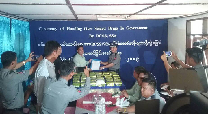 RCSS Transfers Seized Drugs to Police in Mongton