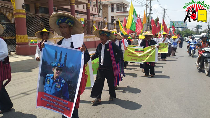 Two hundred people marched across the Shan State capital of Taunggyi