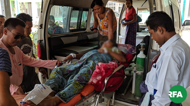 injury-of-butheetaung-and-kyauktaw-villagers