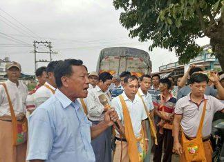 2019 06 18 Nan Kham Photo 01