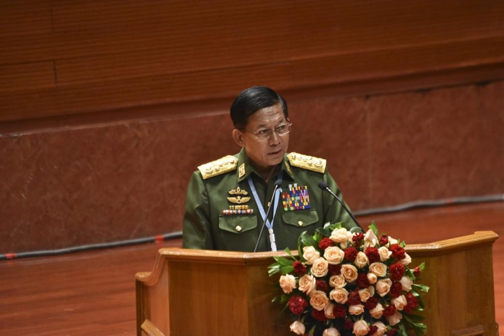 Commander-in-chief Min Aung Hlaing