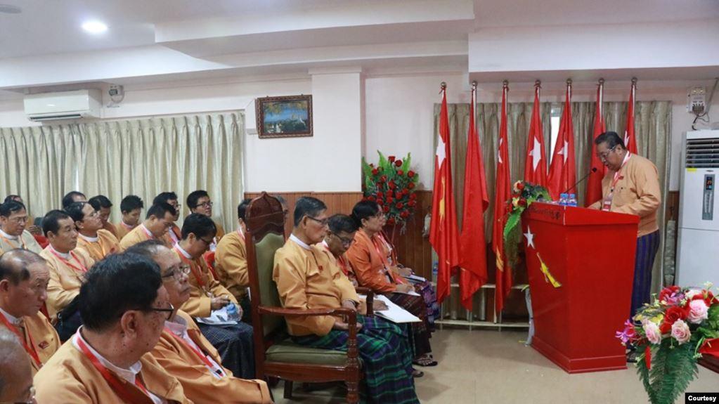 NLD meeting - 21-22 September in Yangon