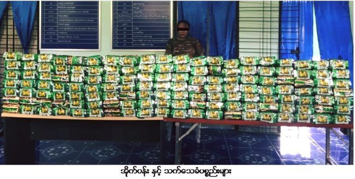 'Ice' Bust in Shan State