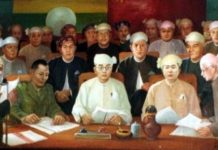 myanmar cn panglong agreement