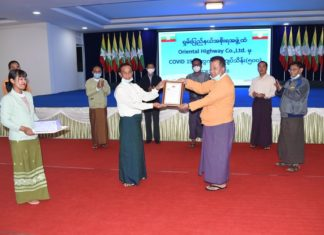 Photo Shan State Government offcie