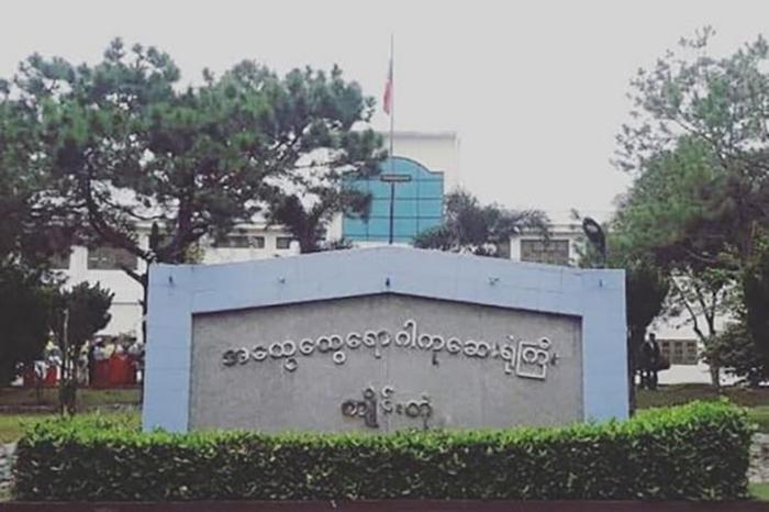 Keng Tung Hospital 1