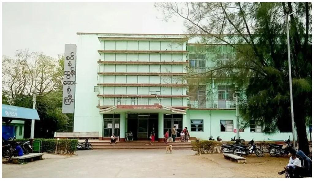 Photo by Taunggyi Youth Sao San Htun Hospital Taunggyi