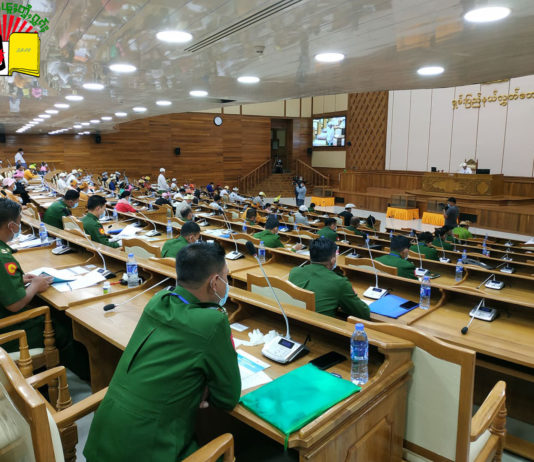 Shan State Parliament May 19 2