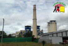 Tigyit Coal Fired Power Plant