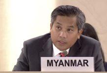 U Kyaw Moe Htun, Permanent Representative of Myanmar.