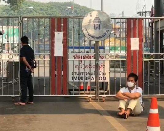 Photo by Chiangrai News Mae Sai Tachileik bridge not open yet