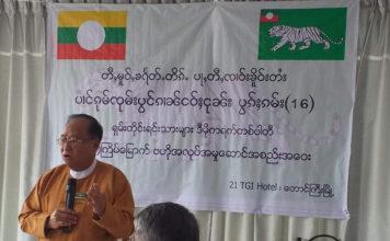 SNDP Party leader Sai Aik Pao 1