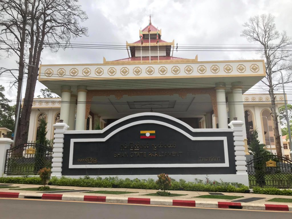 Shan State Parliament 1