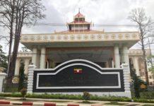 Shan State Parliament