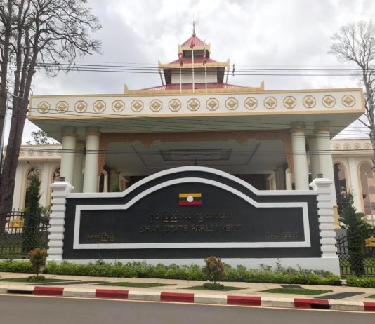 Shan State Parliament