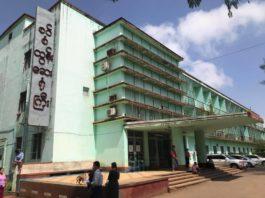Taunggyi Sao San Htun Hospital