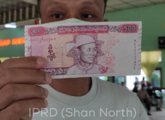 Lashio local people get new 500 kyats notes as pension payments for this month July 2020