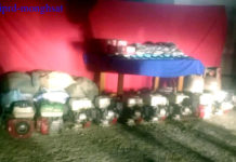 Photo IPRD Monghsat Drugs seize in Monghsat 7 and 8 July 2020 1