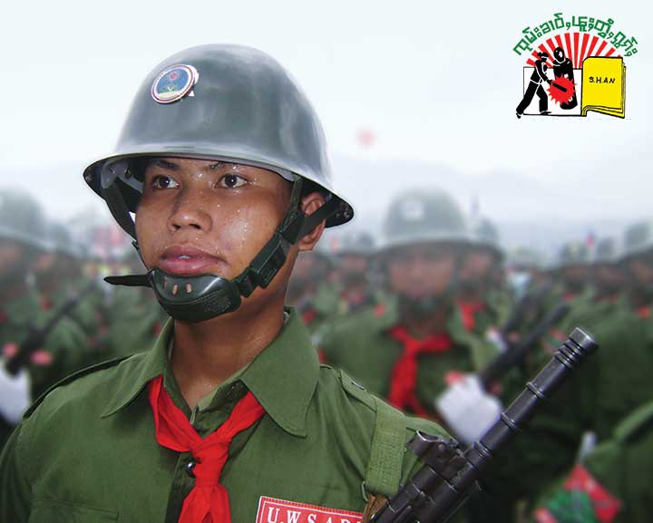 UWSA Soldier