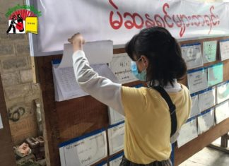 A girl search her name for electroate vote