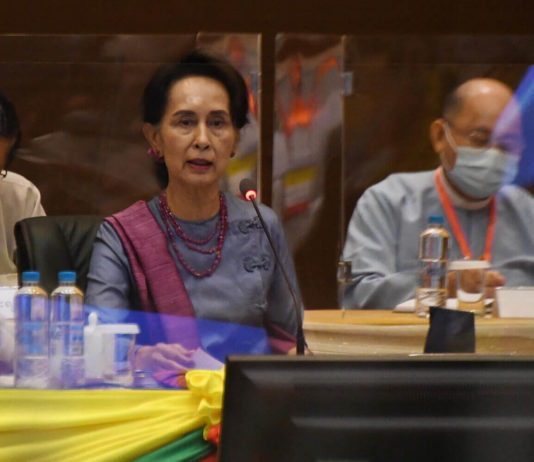 aung san suu kyi at updjc