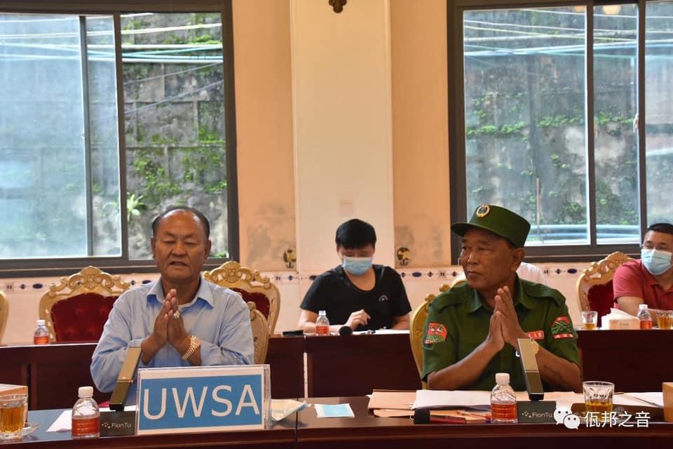 FPNCC meeting at Pangsang 3