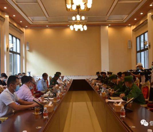FPNCC meeting at Pangsang