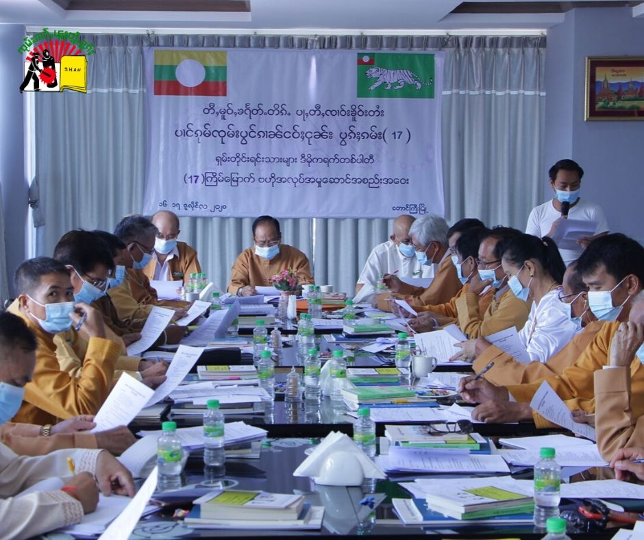 SNDP party meeting in July 2020