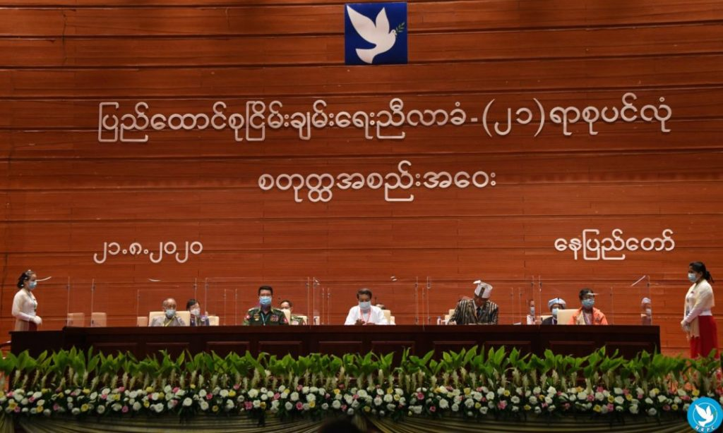 Siging Union Accord 3rd Round at Naypyidaw 21 August 2020 1