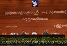 Siging Union Accord 3rd Round at Naypyidaw 21 August 2020