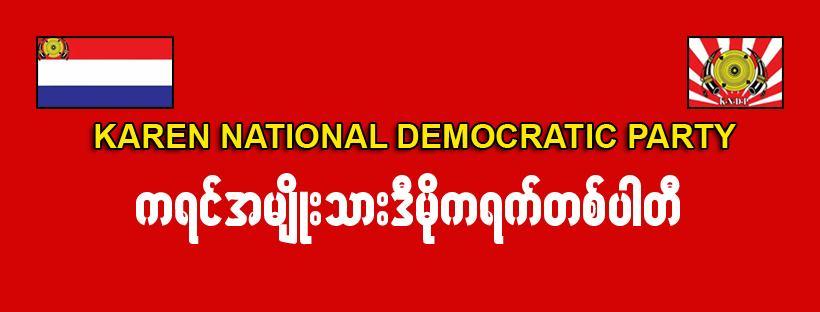 Karen National Democratic Party - KNDP