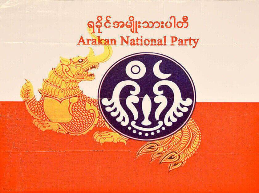 ANP flag
